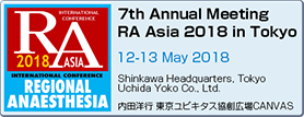 7th Annual Meeting RA Asia 2018 in Tokyo in conjunction with SPEQ Annual Meeting